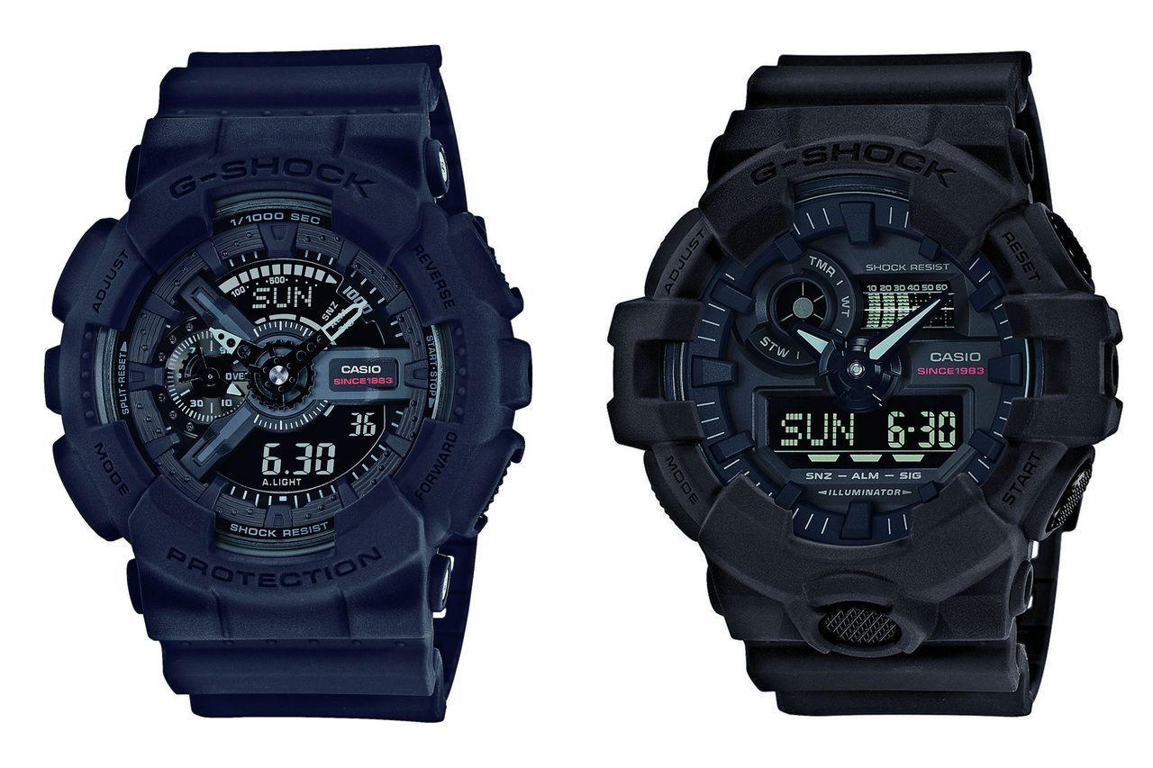 Casio G-Shock Big Bang Black GA-135A (55 mm átmérő, kb. 40000 ft) és Ga735A (57,5 mm átmérő, 51000 ft)