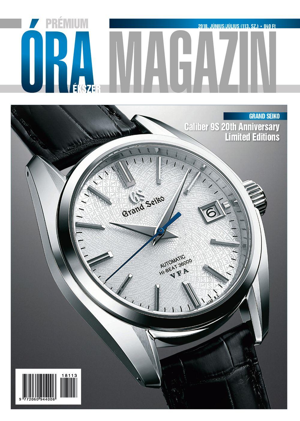 Prémium Óra Ékszer Magazin 113 (2018 Június / Július)